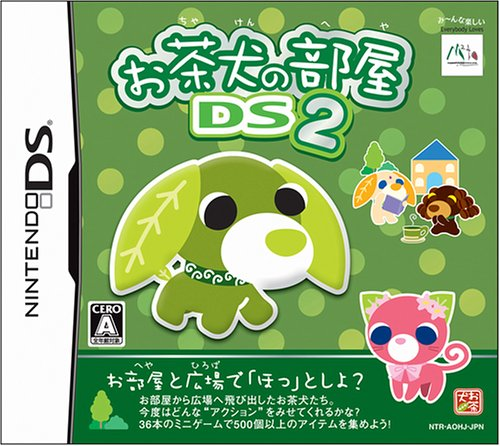 Ochaken no Heya DS 2 [Japan Import]