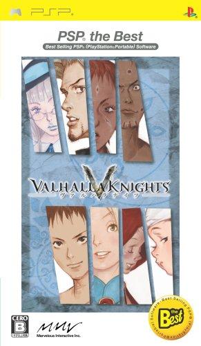 Valhalla Knights (PSP the Best) [Japan Import]