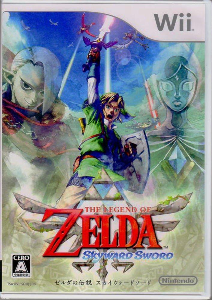 The Legend of Zelda: Skyward Sword [Japan Import]