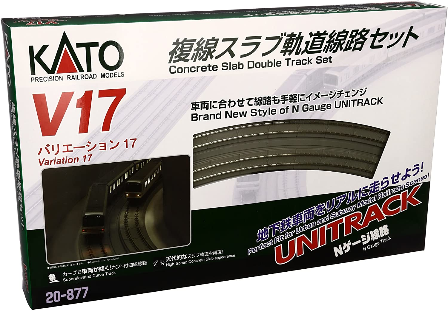 Kato USA Model Train Products V17 UNITRACK Japanese Packaging Version Concrete Slab Double Oval Track Set