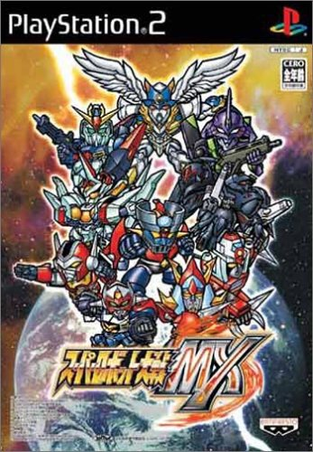 Super Robot Taisen MX [Japan Import]