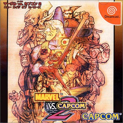 Marvel vs. Capcom 2: New Age of Heroes [Japan Import]