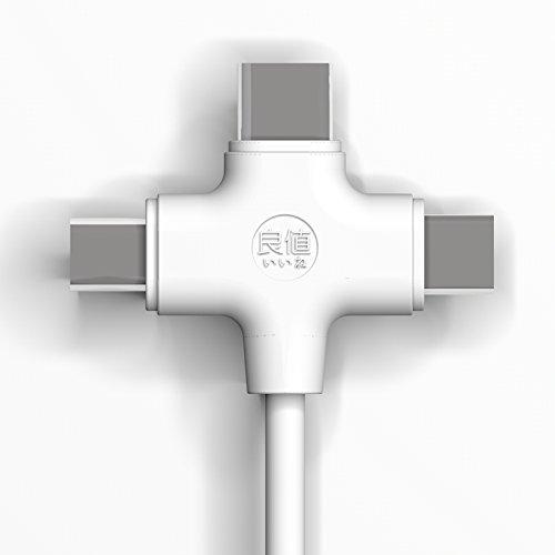 IINE Multiple USB Adapter Charging Cable 3 in 1 Connector Nintendo Switch / PSVita2000 / Nintendo 3DS
