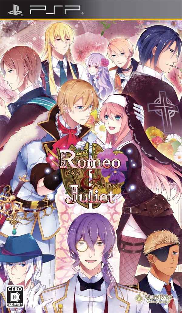 Romeo & Juliet [Japan Import]