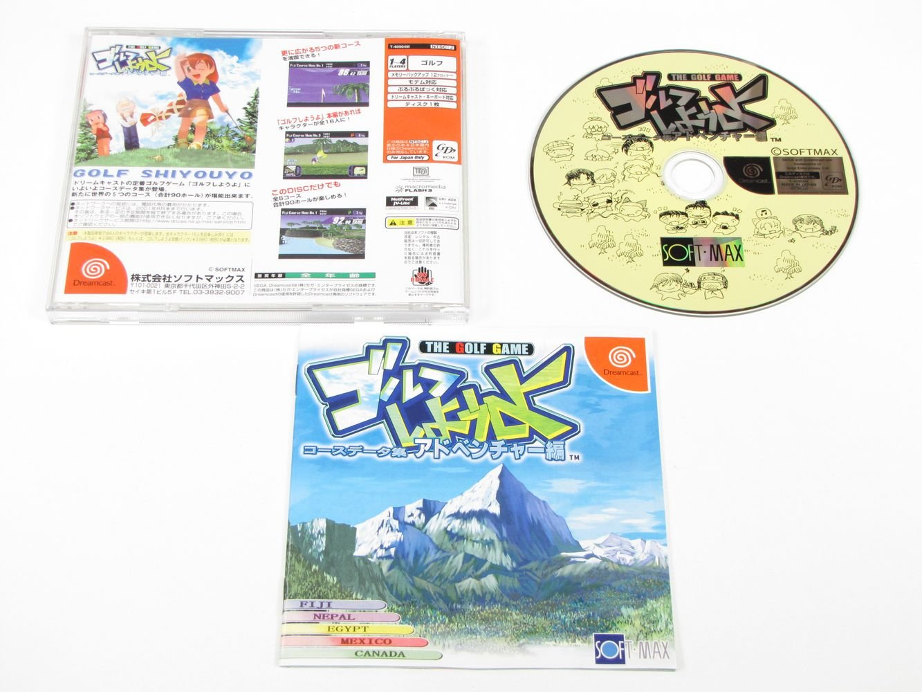 Golf Shiyouyo: Course Data Tsudo Adventure Hen [Japan Import]