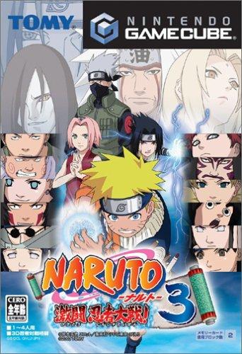 Naruto: Gekitou Ninja Taisen 3 [Japan Import]