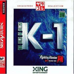 K-1 Fighting Illusion Shou (Saturn Collection) [Japan Import]