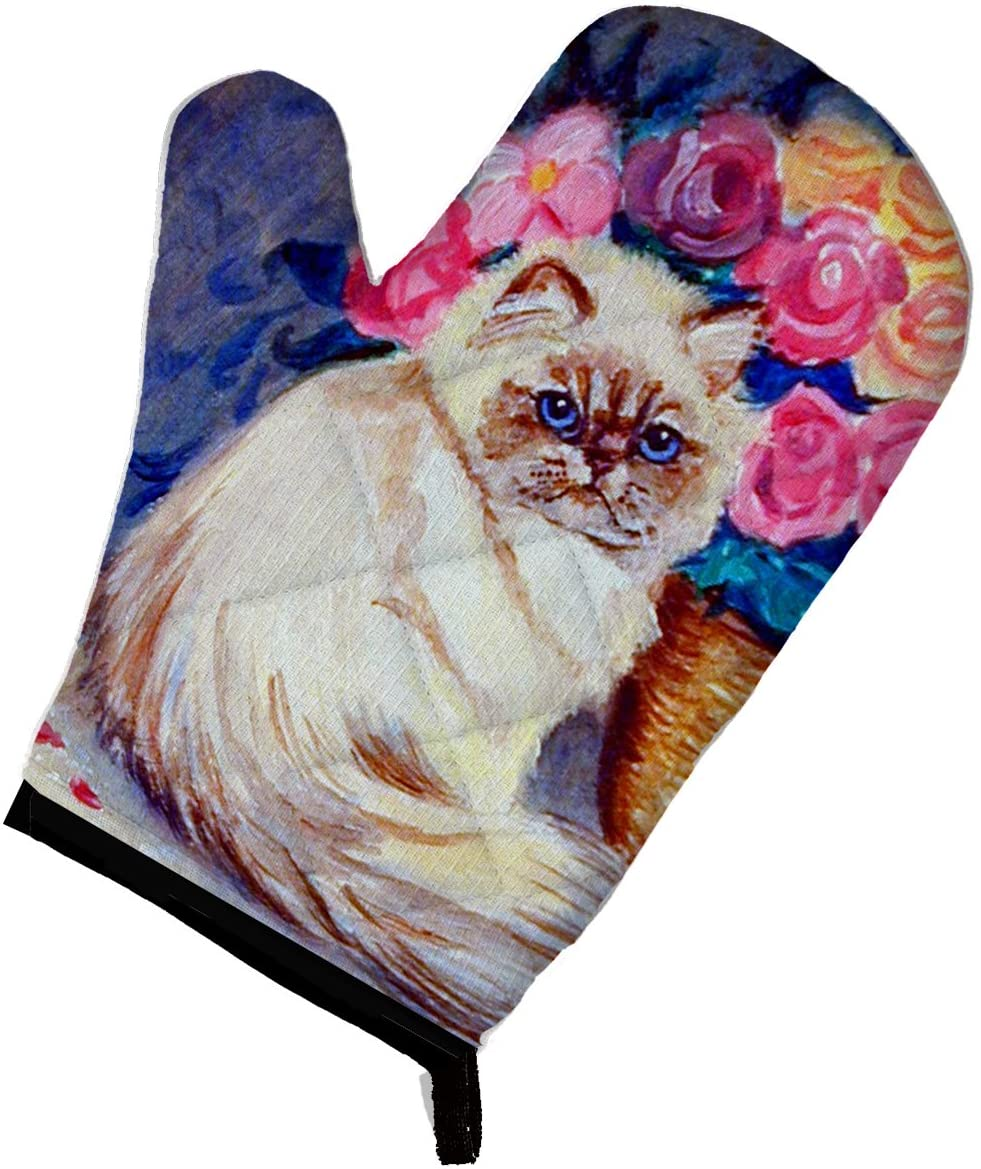Caroline's Treasures 7150OVMT Persian Cat Oven Mitt, Large, multicolor