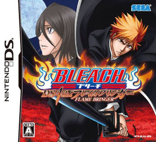Bleach DS 4th: Flame Bringer [Japan Import]