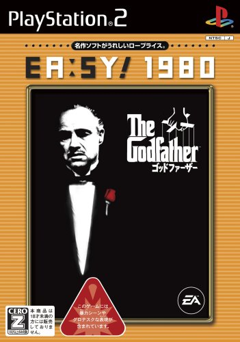 The Godfather (EA:SY! 1980) [Japan Import]