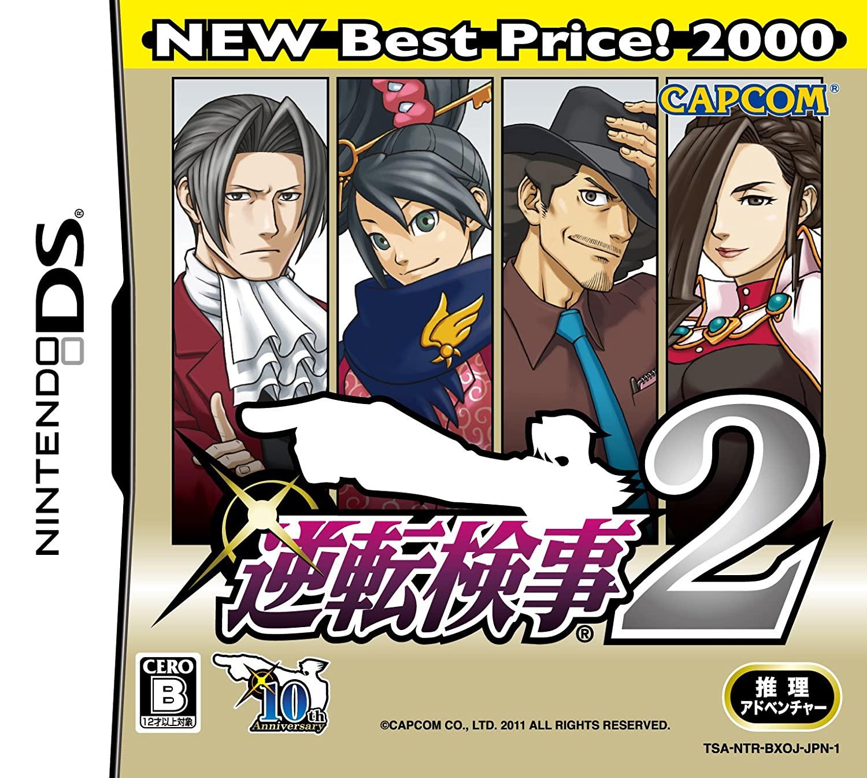 Gyakuten Kenji 2 (Best Price! 2000) [Japan Import]