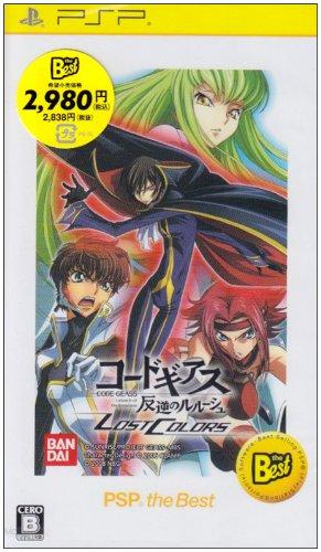 Code Geass: Hangyaku no Lelouch - Lost Colors (PSP the Best) [Japan Import]