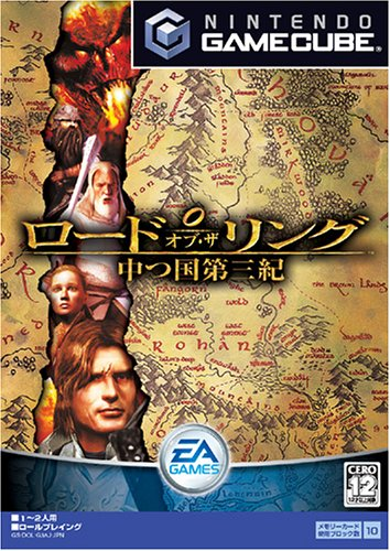 Lord of the Rings: Uchitsu Kuni Daisanki [Japan Import]