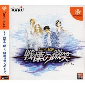 Nanatsu no Hikan: Senritsu no Hohoemi [Japan Import]