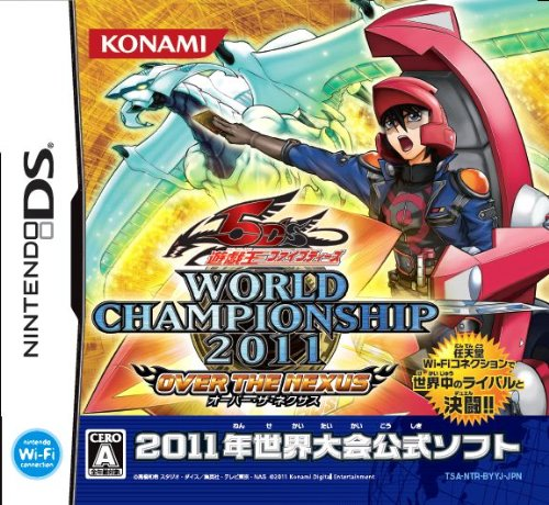 Yu-Gi-Oh! 5D's World Championship 2011: Over the Nexus [Japan Import]