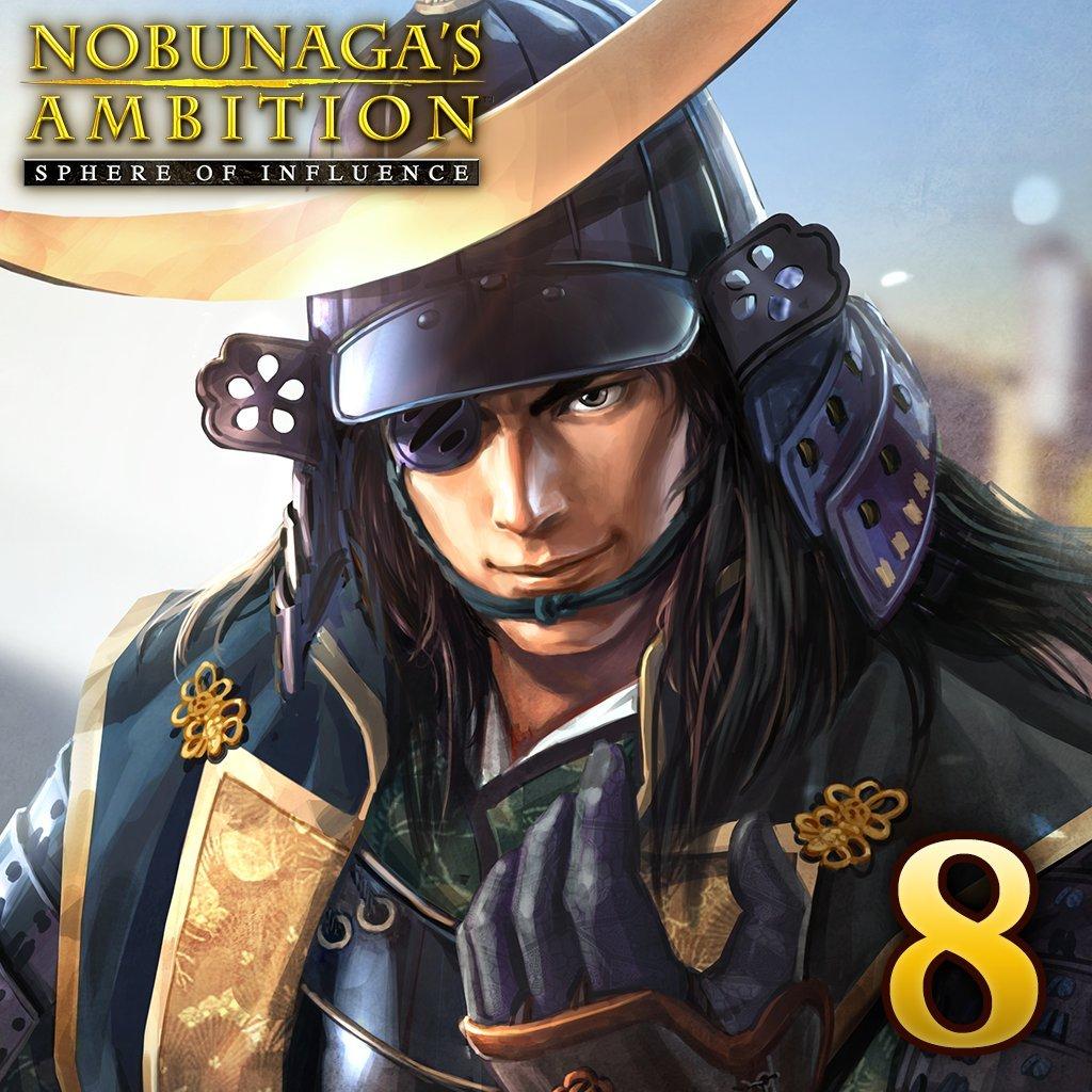 Nobunaga's Ambition: Sphere Of Influence - Additional Scenario 8 (Crossbuy) - PS4 [Digital Code]