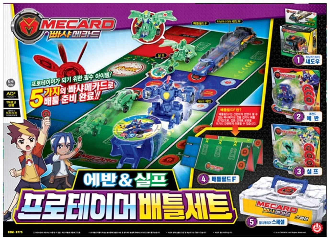 Pasha Mecard Pro Tamer Battle Set Evan and Sylph, Turning Car Starter, Battle Field, Multi Carrier