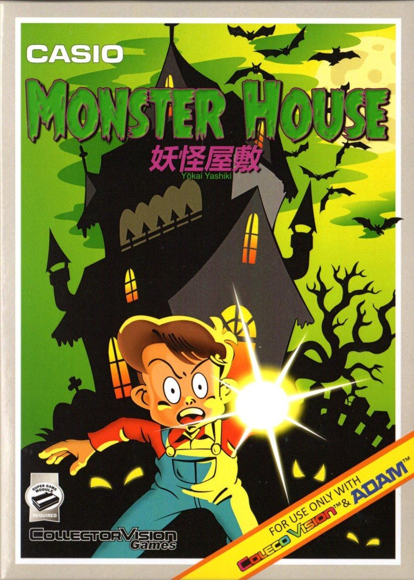 MONSTER HOUSE, COLECOVISION