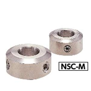VXB Brand NSC-15-8-M Set Collar - Set Screw Type. Made in Japan10 Set Collar Quantity: One Collar Made in Japan