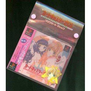 Card Captor Sakura: Clow Card Magic [Limited Edition] [Japan Import]