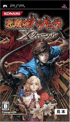 Castlevania: The Dracula X Chronicles / Akumajou Dracula X Chronicle [Japan Import]