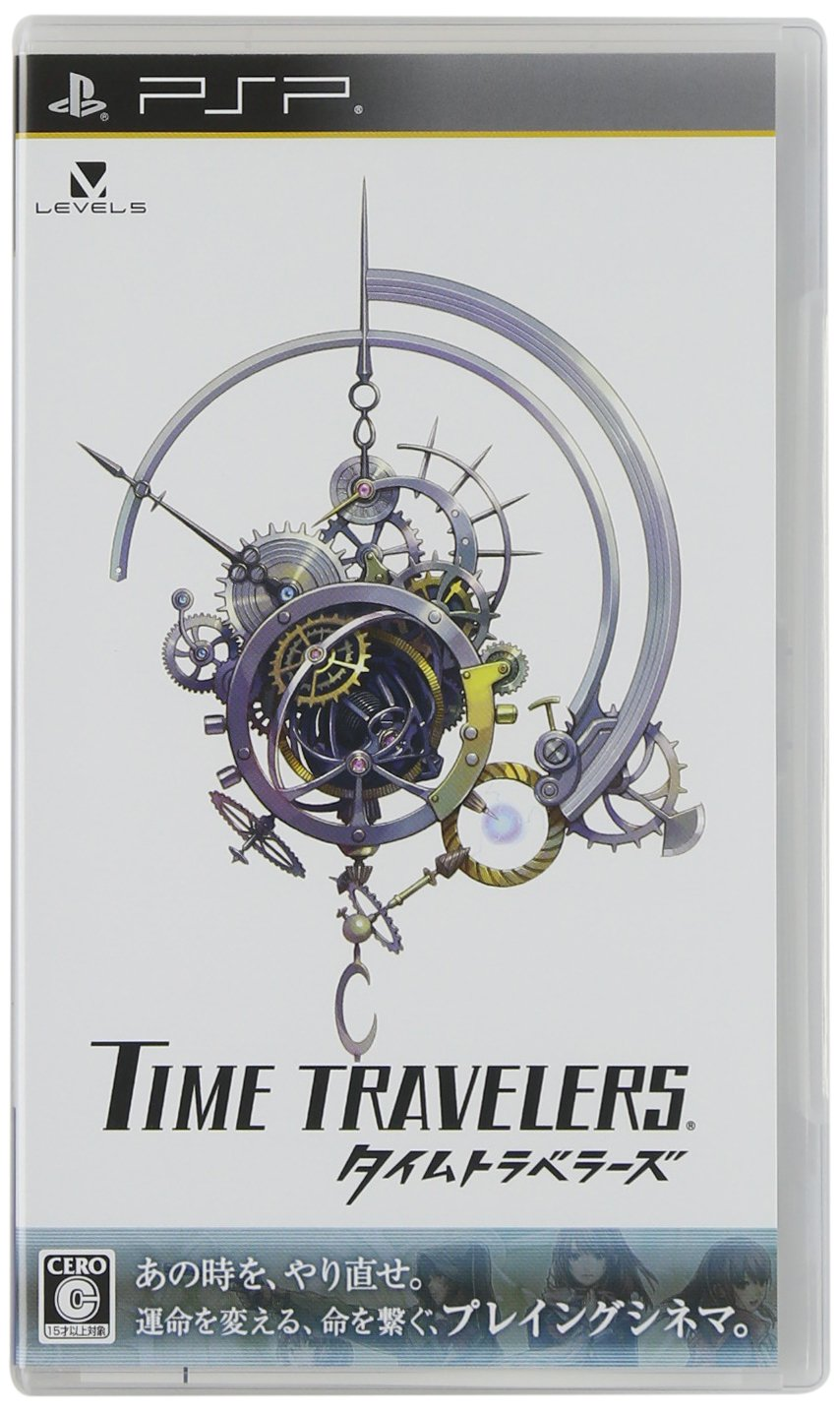 Time Travelers [Japan Import]