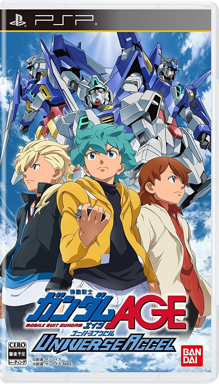 Mobile Suit Gundam AGE: Universe Accel [Japan Import]