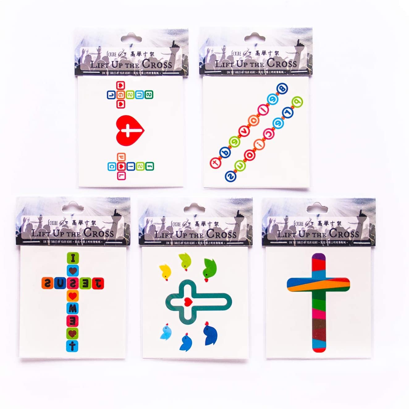 labQ Christian Inspirational Gifts, Baptism Party Ideas, VSCO Girl, Set of 5 Temporary Tattoos, 5 Unique Designs with Cross, Rainbow, Birds and Inspirational Message, Novelty Jewelry, Body Arts, Safe