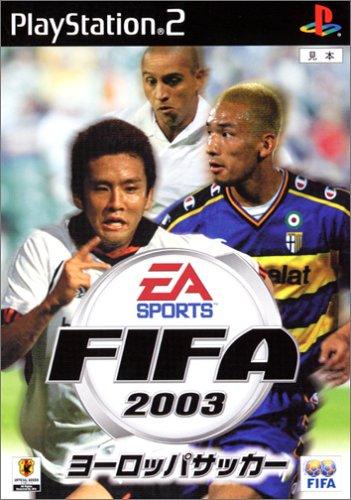 FIFA Soccer 2003 [Japan Import]