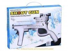 Laser Gun for Wii
