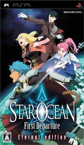 Star Ocean 1 : The First Departure (Eternal Edition) (PSP Slim body