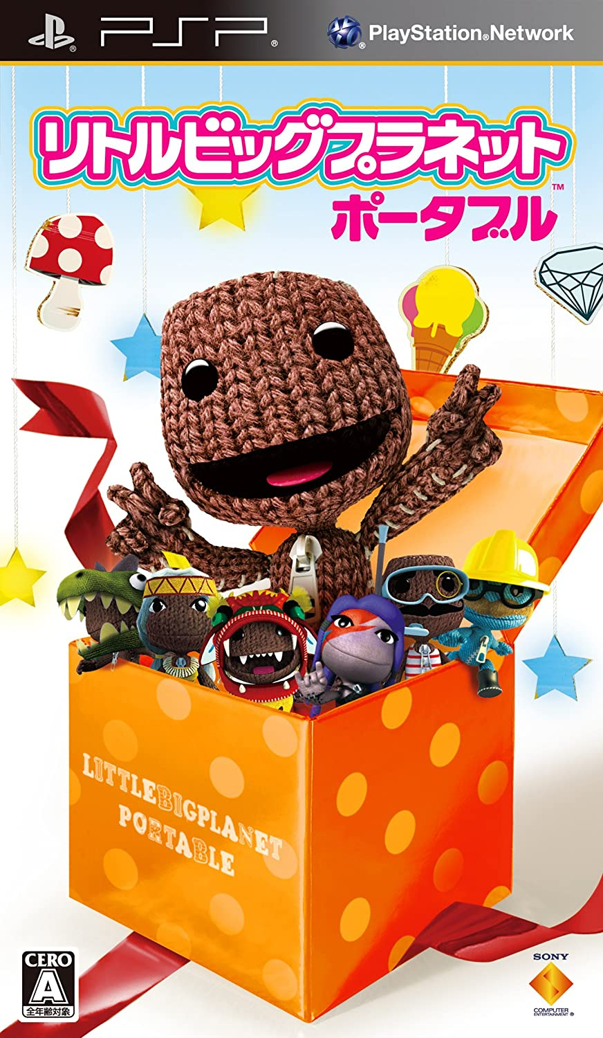 LittleBigPlanet Portable [Japan Import]