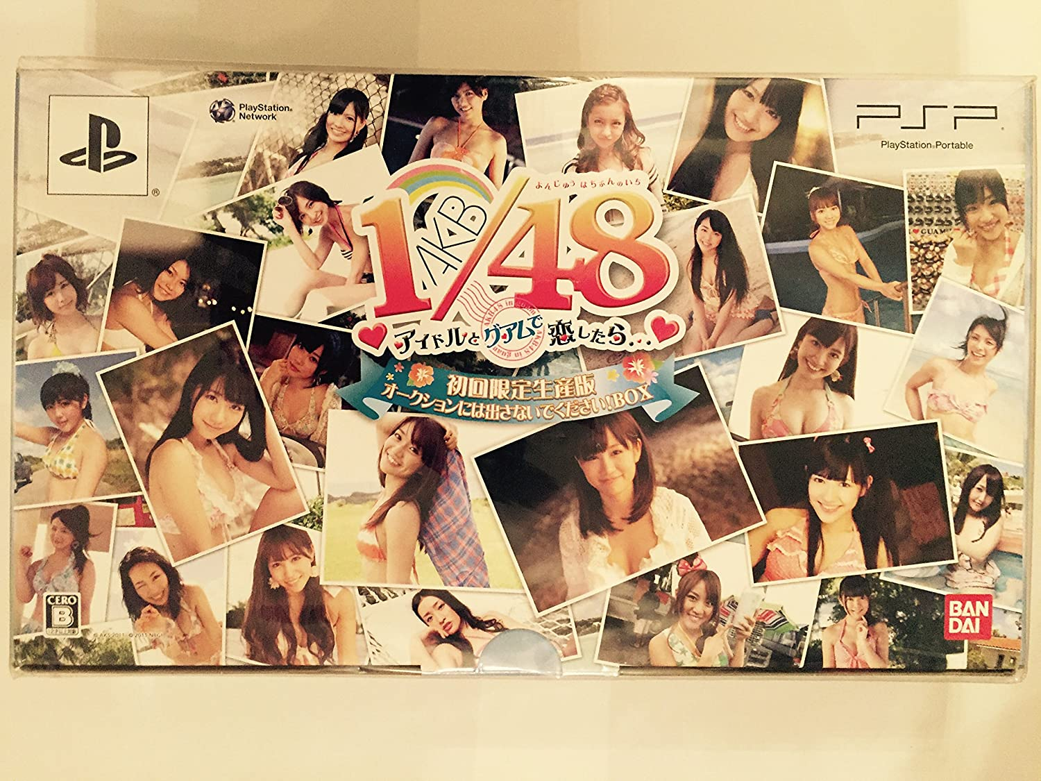 AKB1/48: Idol to Guam to Koishitara... [First Print Limited Edition] [Japan Import]