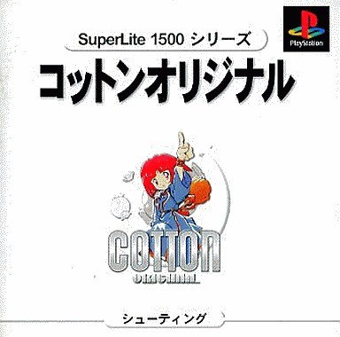 Cotton Original 100% Fantastic Night Dreams: SuperLite 1500 Series - Japanese Playstation