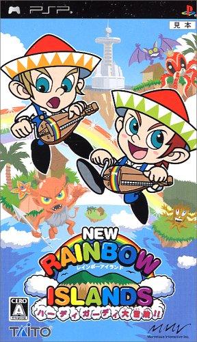 New Rainbow Island: Hurdy Gurdy Daibouken [Japan Import]