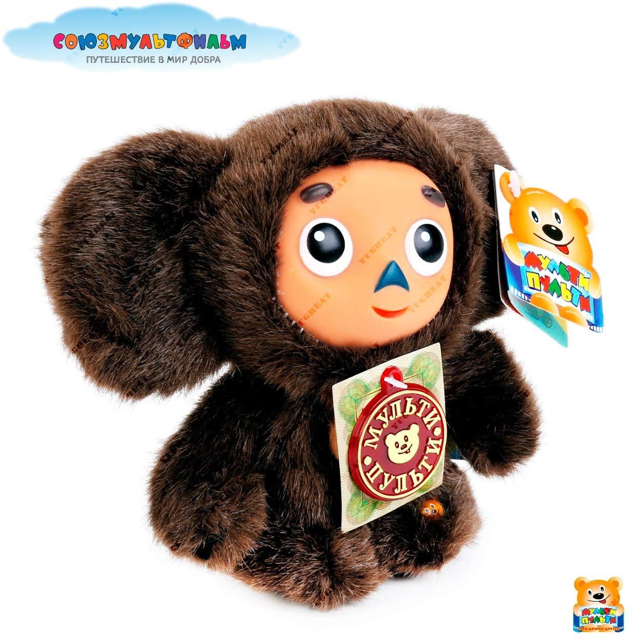 Cheburashka Soft Plush Russian Speaking Toy Classic 17cm (7) by Multi-Pulti