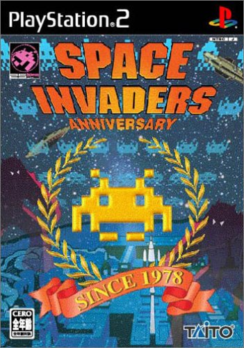 Space Invaders Anniversary [Japan Import]