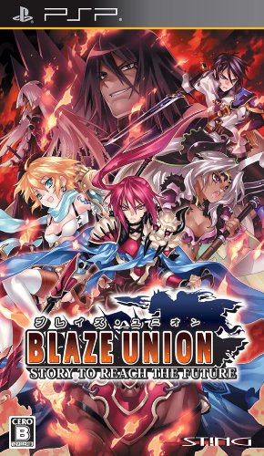 Blaze Union: Story to Reach the Future [Japan Import]