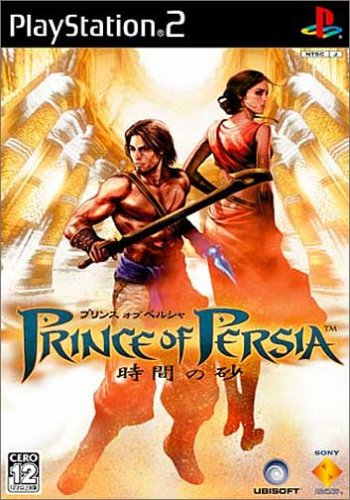 Prince of Persia: The Sands of Time [Japan Import]