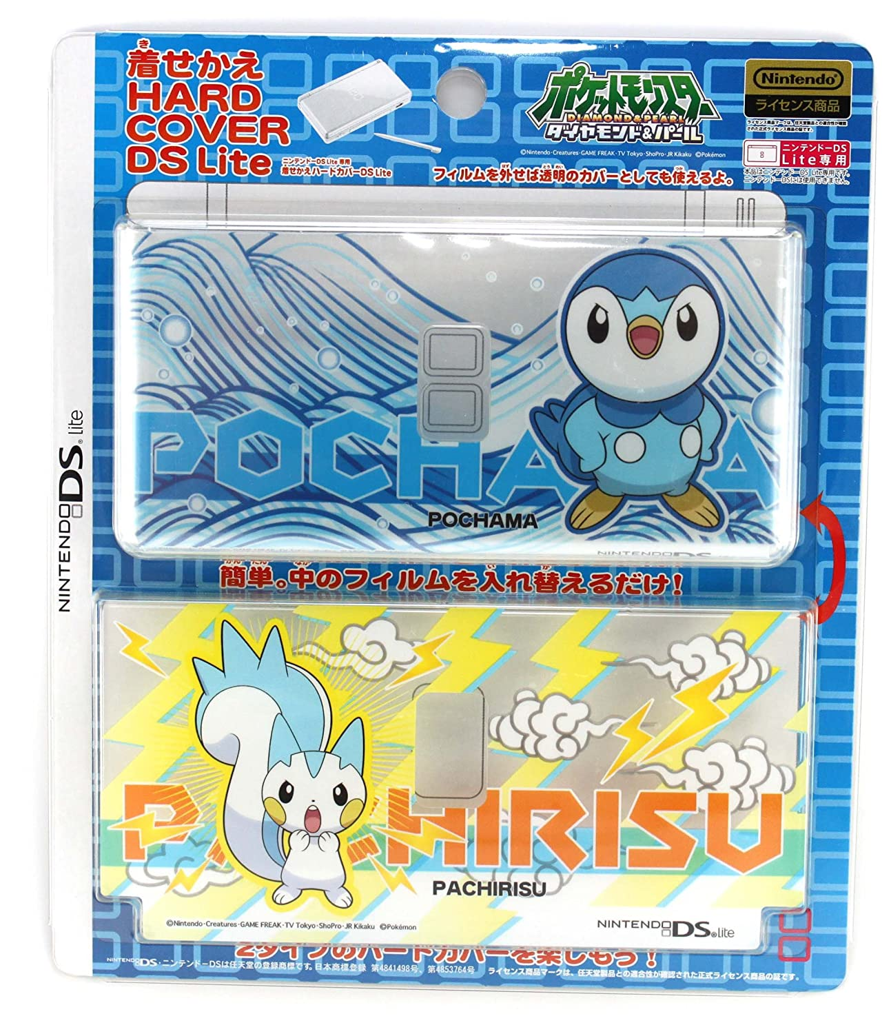 DS Lite Official Pokemon Diamond and Pearl Hard Cover (Top Cover Only) - Piplup and Pachirisu
