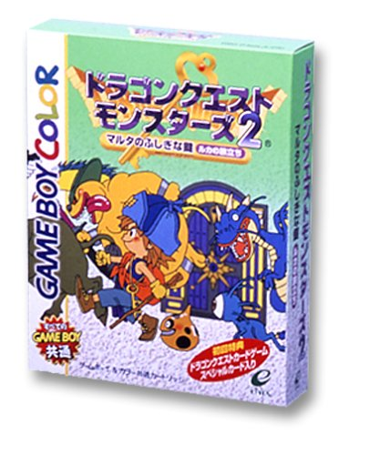Dragon Quest Monsters 2: Ruka's Departure (Japanese Import Video Game)