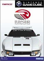 R: Racing Evolution (w/ Pac-Man Bonus Disc) [Japan Import]