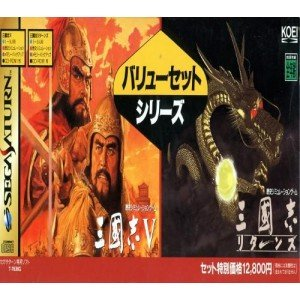 Sangokushi Value Set [Japan Import]