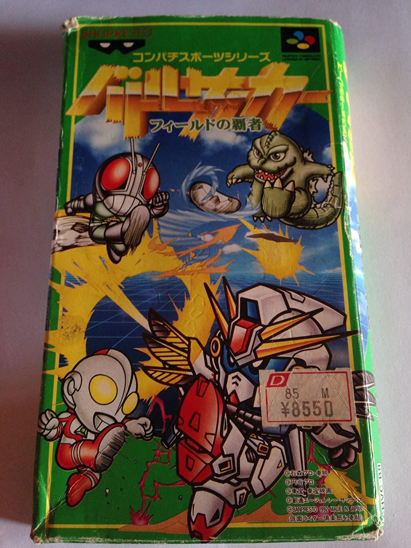 Battle Soccer: Field no Hasha Super Famicom (Super NES Japanese Import)