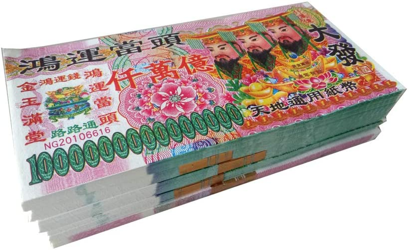 ZeeStar 280Pcs Joss Paper Money - Ancestor Money - Hell Bank Note $1,000,000,000,000,000 - Hongyun Dangtou