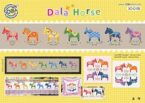 SO-G105 Dala Horse, SODA Cross Stitch Pattern leaflet, authentic Korean cross stitch design chart color printed on coated paper