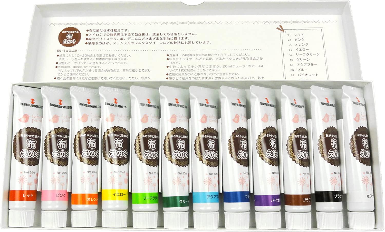 Fabric paint 20ml able to paint a vivid 12 color set (japan import)