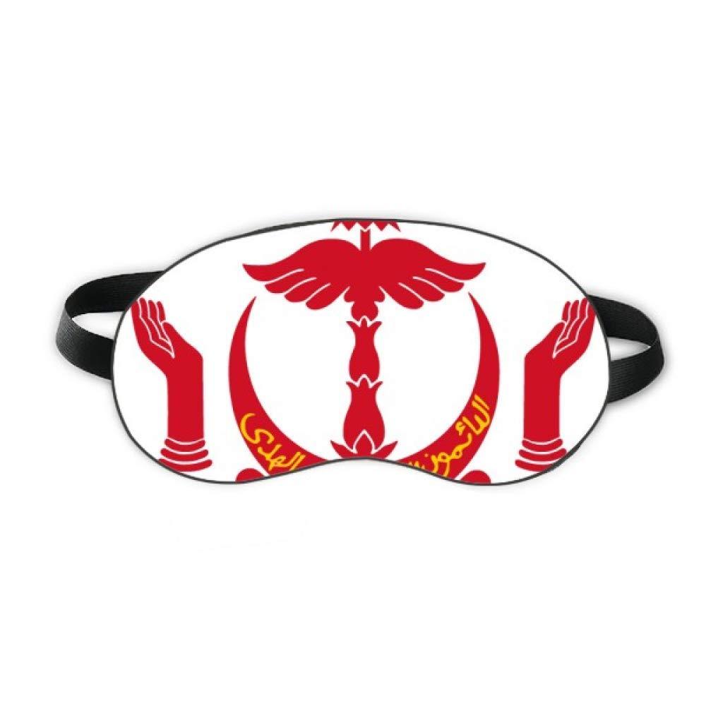 Bandar Seri Begawan Brunei National Emblem Sleep Eye Shield Soft Night Blindfold Shade Cover