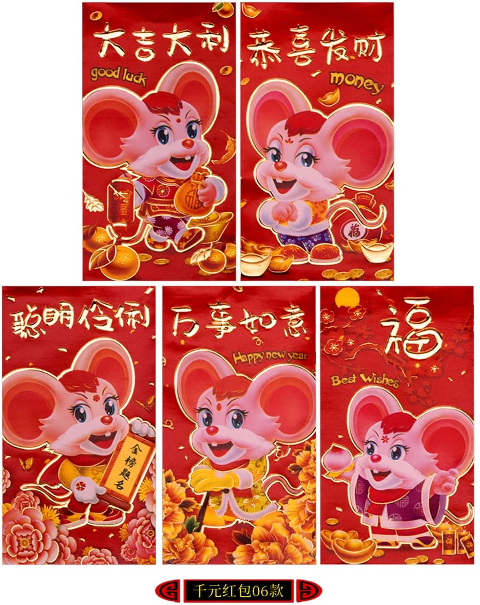 64 Pcs Chinese Red Envelopes Lucky Money Packets New Year Hongbao for Wedding Birthday Chinese 2020 Spring Festival