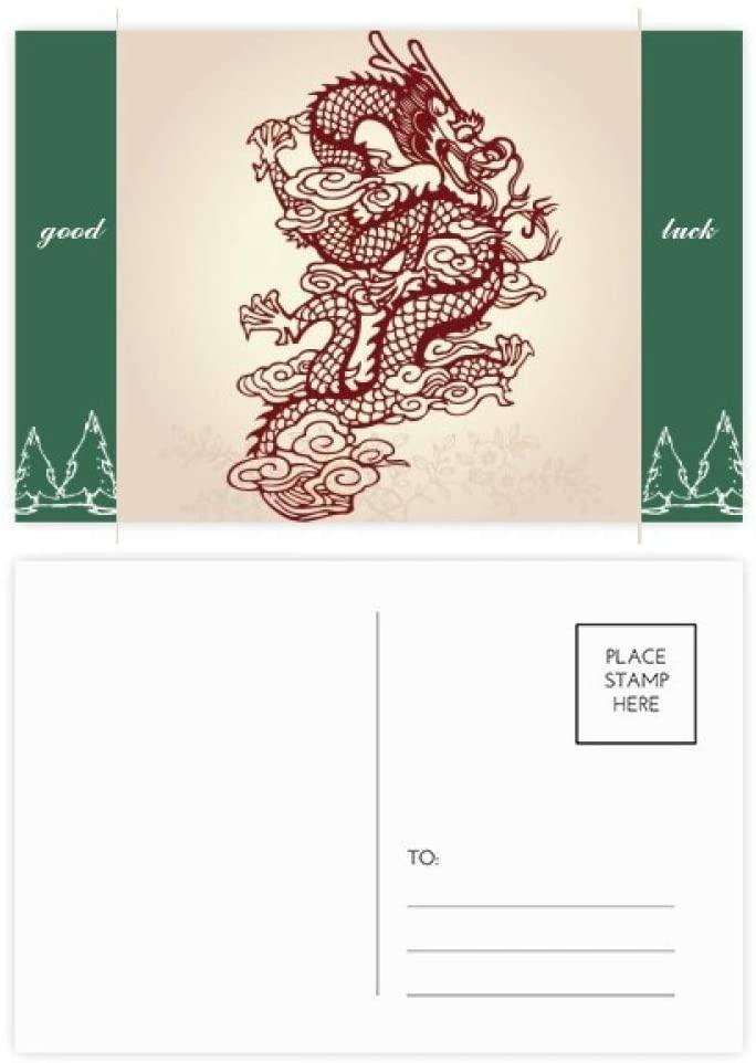 Chinese Dragon Animal Portrait Good Luck Postcard Set Card Mailing Side 20pcs